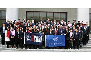 UConn MBA China Trip